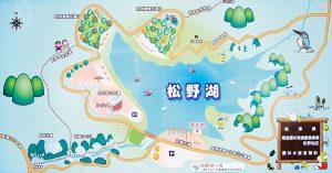 松野湖マップ
