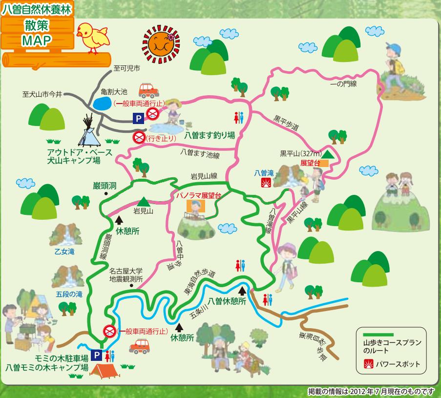 八曽自然休養林ハイキングマップ