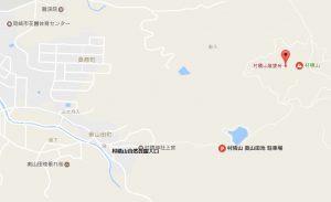 村積山アクセスマップ