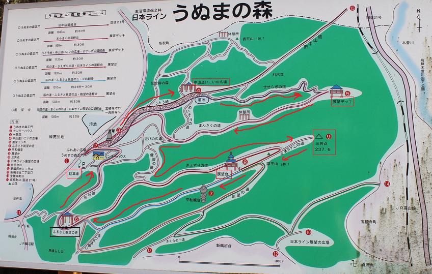 日本ライン うぬまの森ハイキングマップ