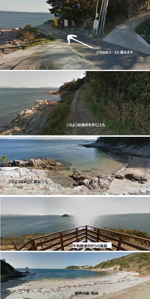 篠島ハイキング風景1