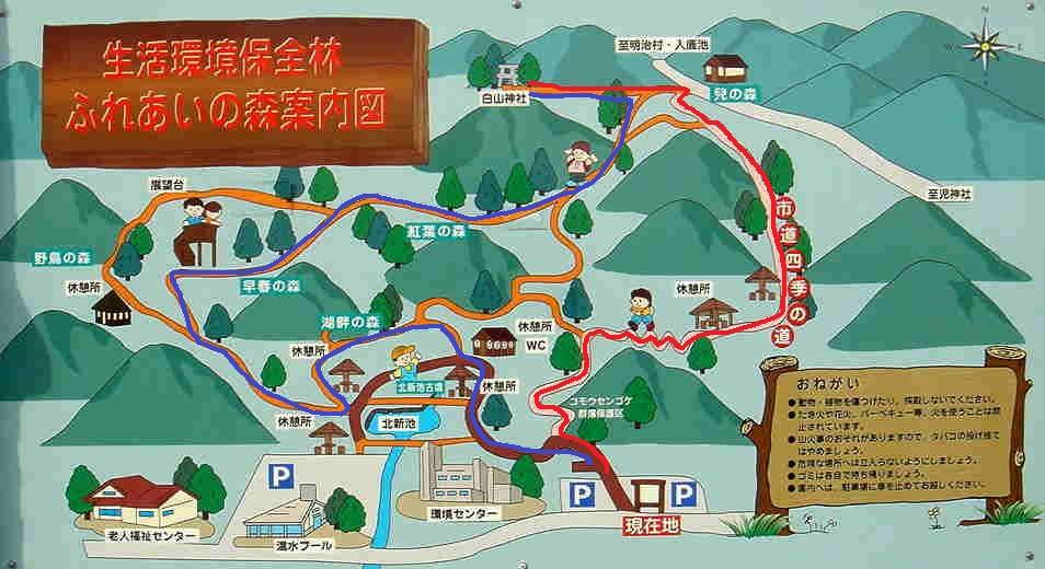ふれあいの森案内図ハイキングマップ