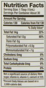 オーガニックココナッツオイル成分表3_2