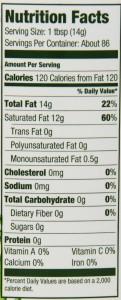 オーガニックココナッツオイル成分表1_2
